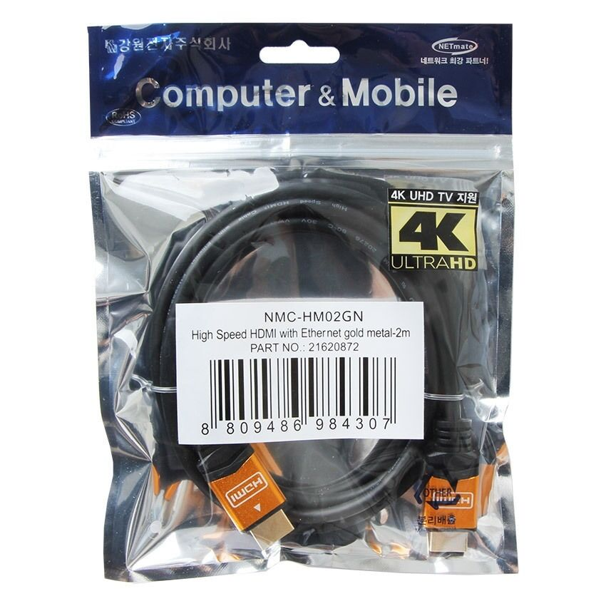 KW NETmate HDMI 1.4 Gold Metal Cable 2m (fullhd 3d) | eBay