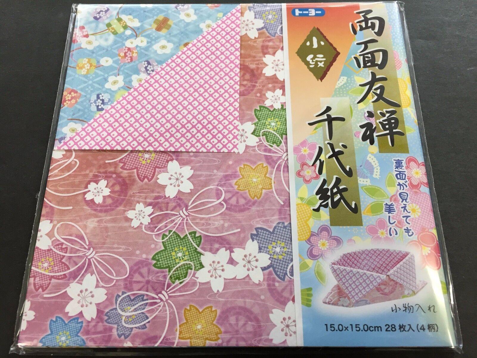 Toyo origami paper yuzen washi chiyogami style 28 sheets 4 designs picture 1 of 4 jeuxipadfo Images