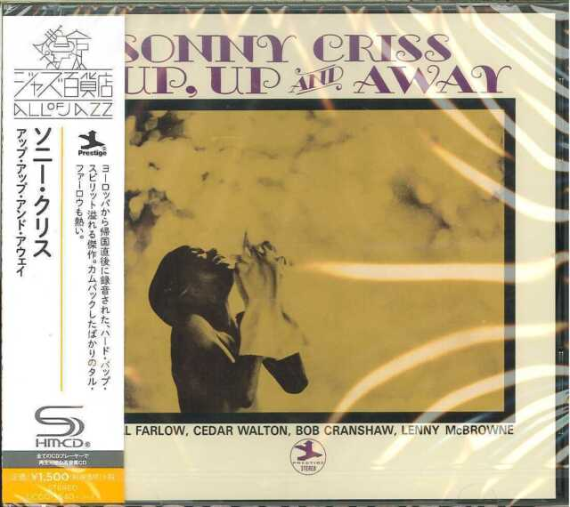 SONNY CRISS-UP, UP AND AWAY -JAPAN SHM-CD C94