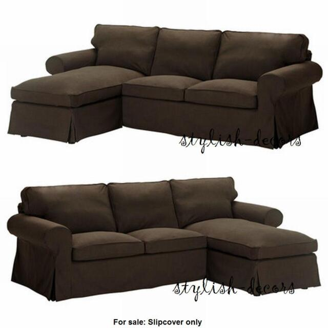 ikea ektorp svanby brown slipcover cover for loveseat w chaise lounge 70183223 ebay. Black Bedroom Furniture Sets. Home Design Ideas