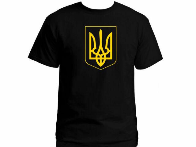 Ukrainian Flag Ukraine Patriot Symbols Tryzub Customized Black T