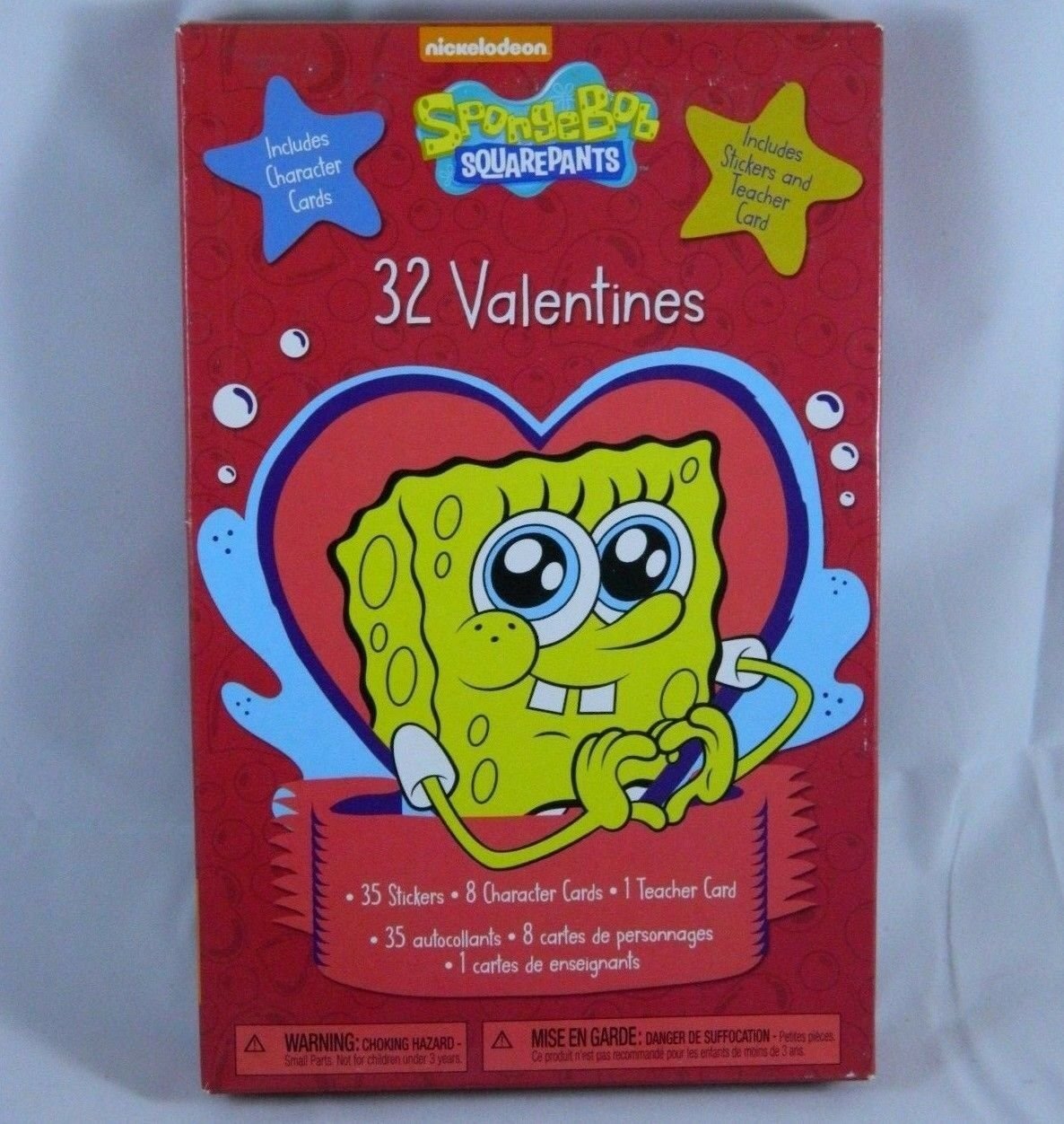 Picture 1 Of 5   Spongebob Valentines Day