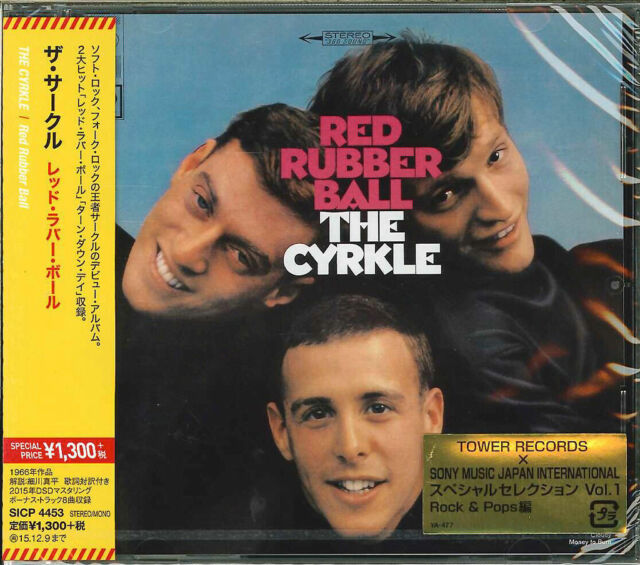 THE CYRKLE-RED RUBBER BALL-JAPAN CD C41