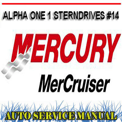mercury mercruiser alpha one 1 sterndrives 14 service repair manual rh ebay com au USMC Alpha Coat Belt Marine Dress Alphas