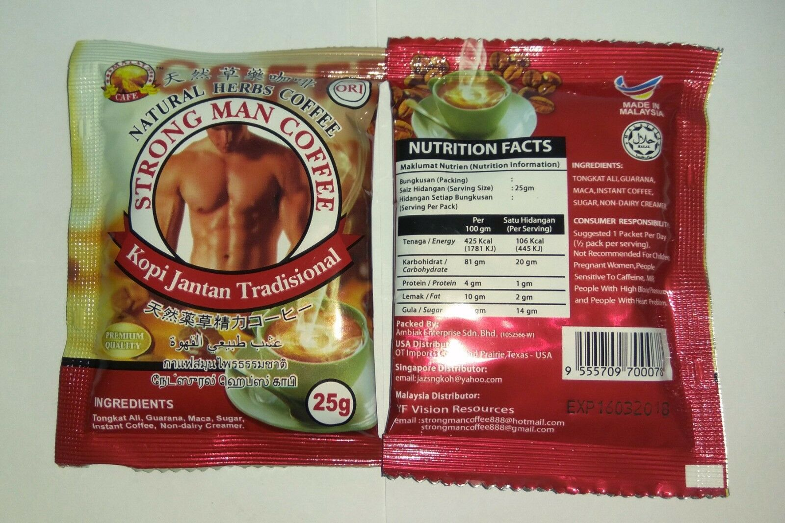 10 sachets 25g powerful tongkat ali kopi jantan natural herbs