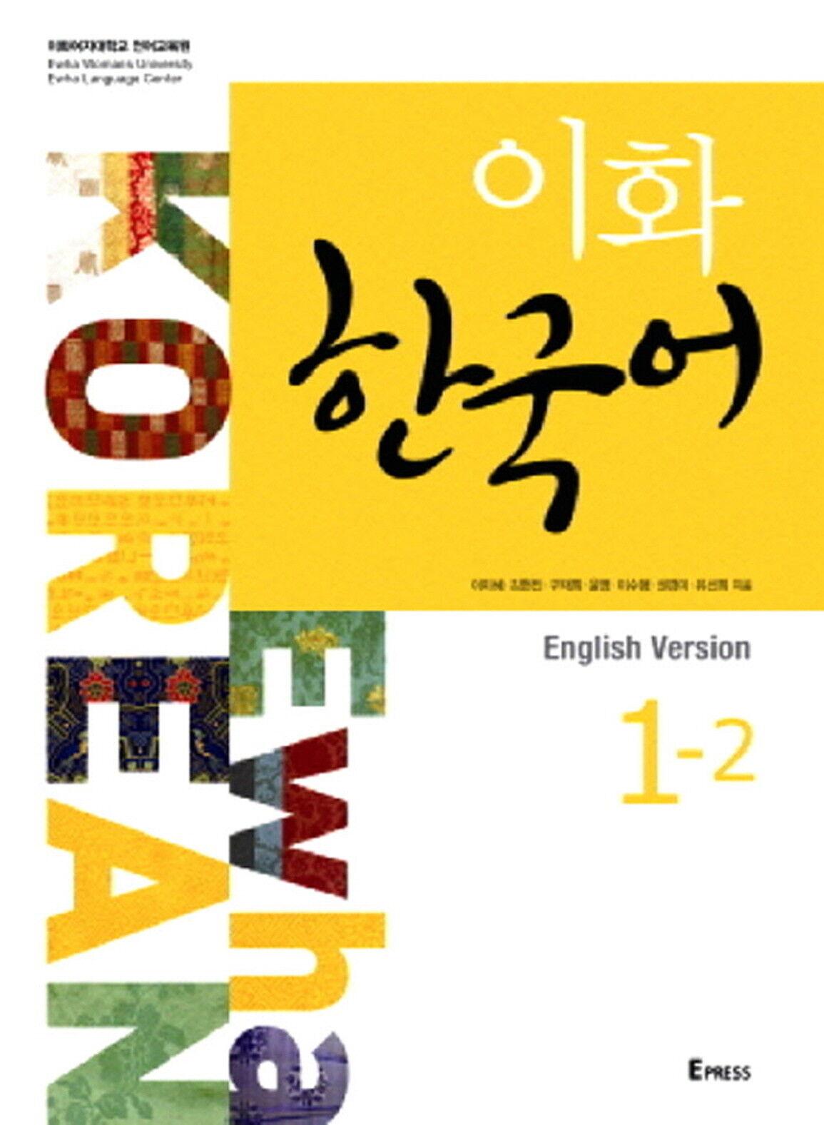 Workbooks integrated korean workbook pdf : EWHA Korean Language Book 1-1 With CD Korea Textbook English ...