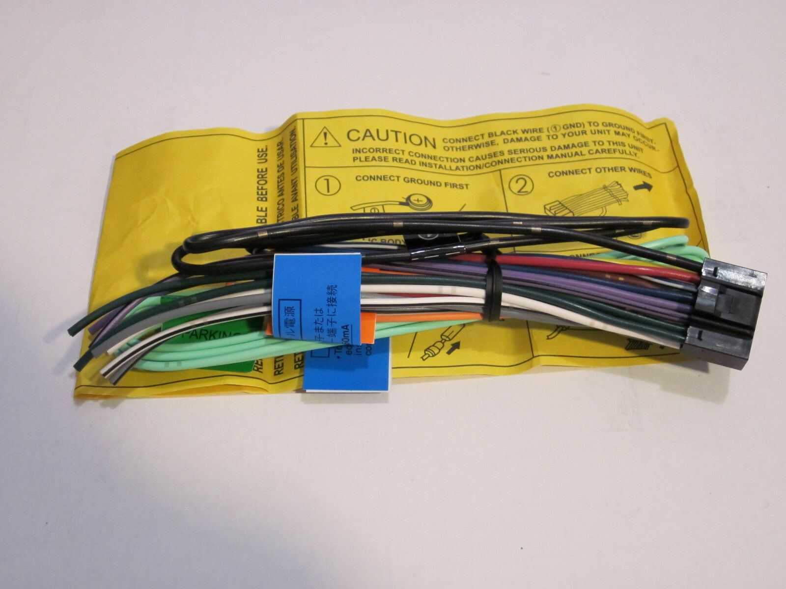 s l1600 original jvc kw avx810 wire harness oem a1 ebay jvc kw-nx7000 wire harness at aneh.co