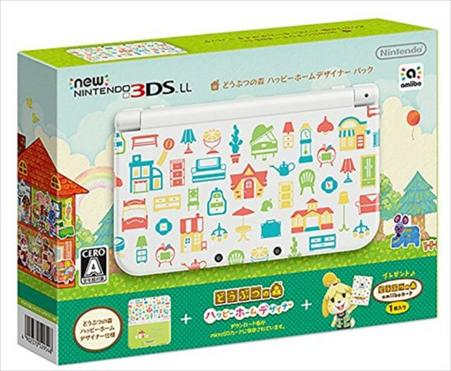Nintendo 3ds LL Animal Crossing Happy Home DESIGNER Pack From ...