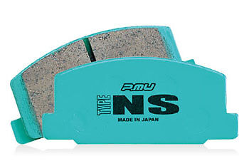 PROJECT MU TYPE NS FOR Aristo JZS147 (2JZ-GTE) F122 Front