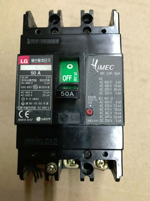 Wiring Diagram Pic2fly Electric Breaker Box Get Free Image About