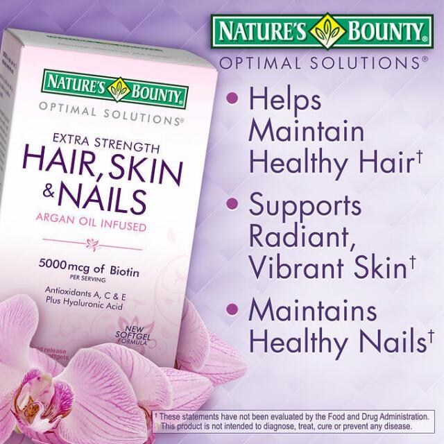 Nature\'s Bounty Hair Skin and Nails 250 Softgels Multivitamin 5000 ...
