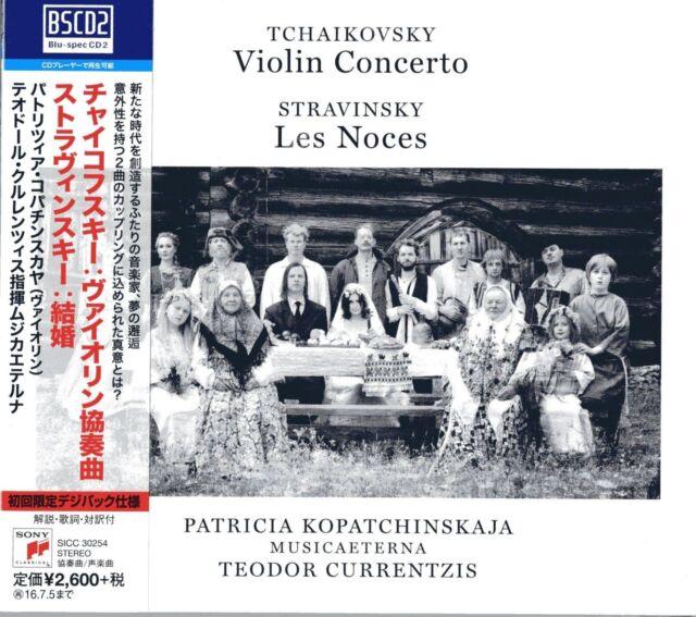 TEODOR CURRENTZIS-TCHAIKOVSKY: VIOLIN CONCERTO OP. 35...-JAPAN BLU-SPEC CD2 F83