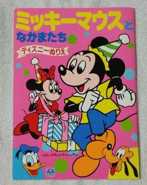 DISNEY Coloring Book JAPANESE Mickey Minnie Mouse Donald Goofy NEW Seika Note Co