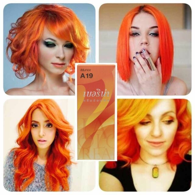 Golden Brown Hair Color Gives Complexion In Fair Skinned With Black You