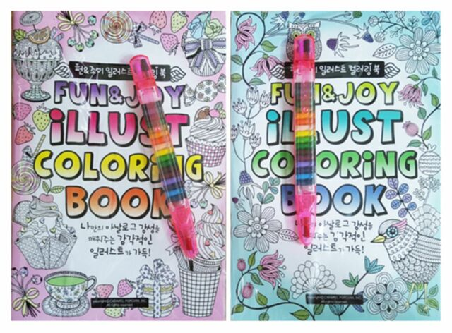 Fun Joy 22 Illust Coloring Book Anti Stress Therapy Color Pencil 1Random Ship
