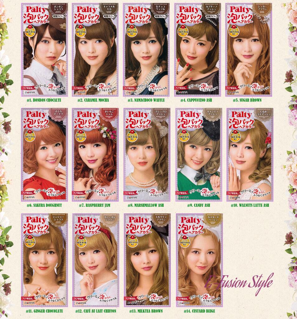 Japan hair dye ebay 2015 new version japan dariya palty bubble trendy hair dye color dying kit set nvjuhfo Choice Image