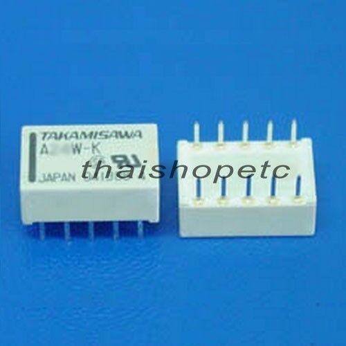 Fujitsu DPDT PCB Mount Nonlatching Relay 12v Coil 2 a eBay