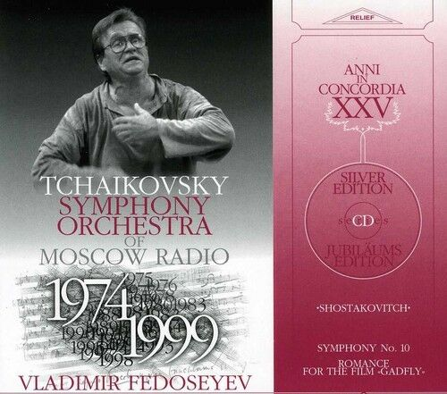 Tchaikovsky Symphony - Sym 10 Romance for the Film Gadfly [New CD]