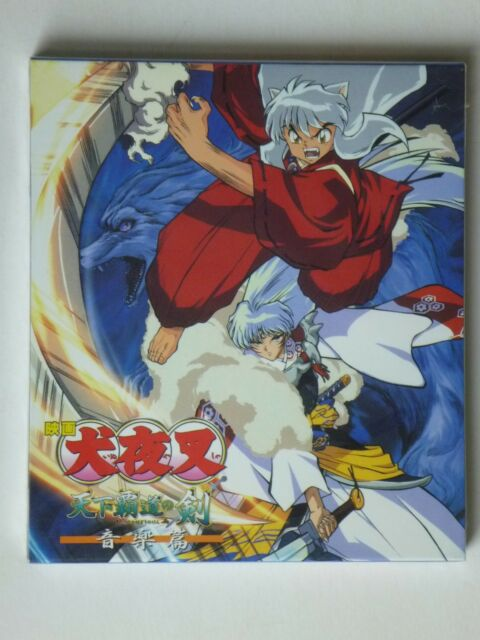 Inuyasha Movie 3 - Swords of an Honorable Ruler | eBay