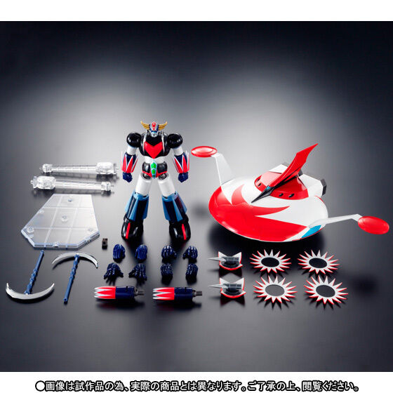 Soul Of Chogokin - Dynamic Classics - Page 2 S-l640