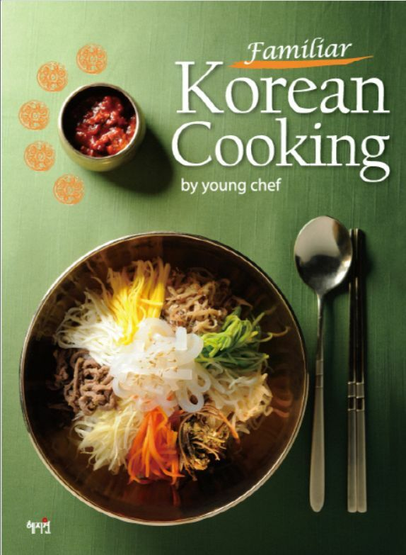 Familiar korean cooking cookbook cook book delicious asian recipes picture 1 of 7 forumfinder Image collections