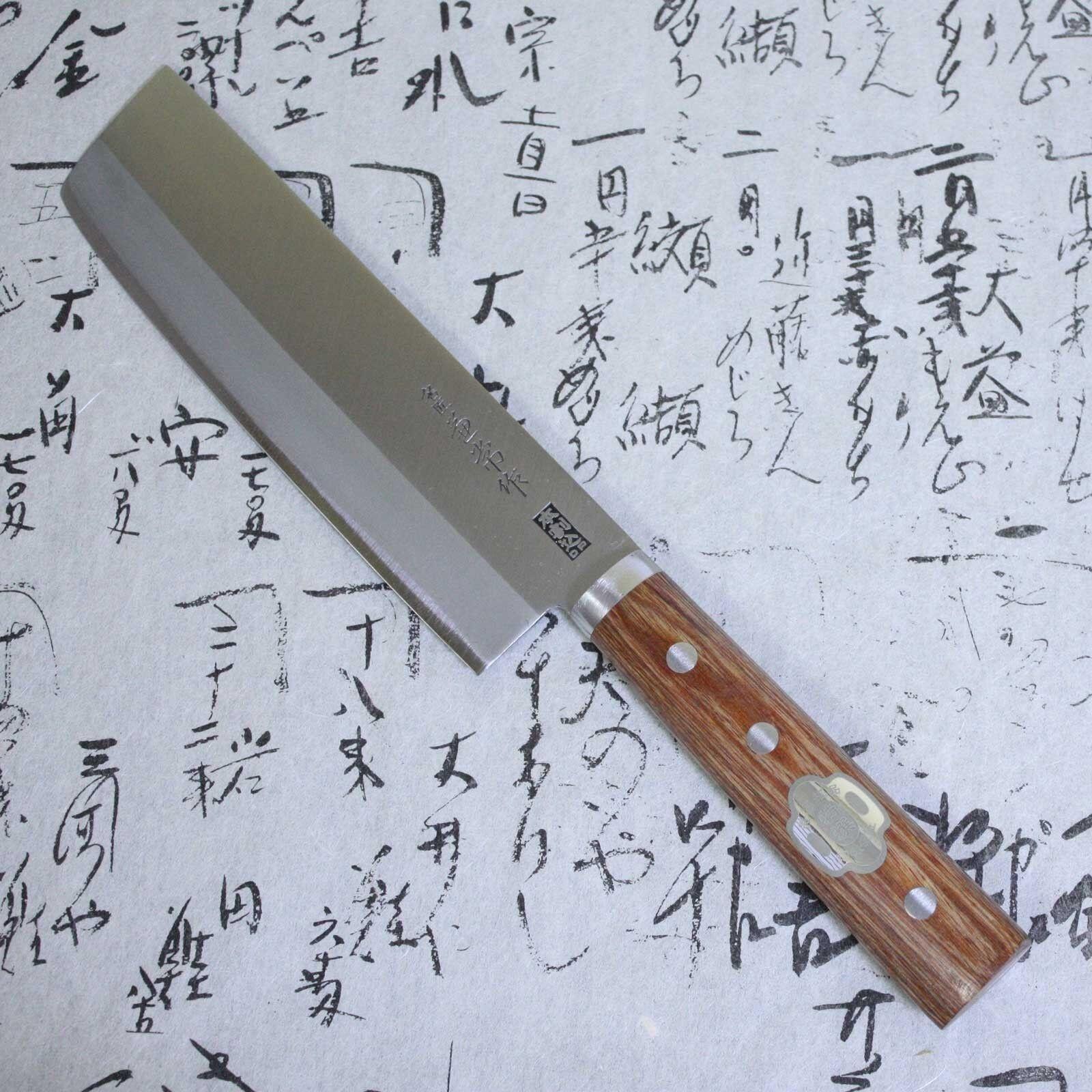 Japanese Sushi Chef Kitchen Knife Kanetsune 2000 DP Carbon Steel ...