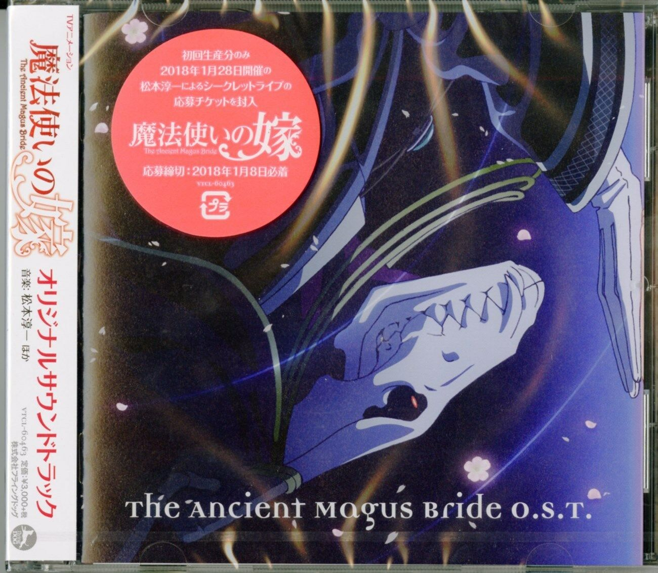 [OST] The Ancient Magus Bride (Mahoutsukai no Yome) S-l1600