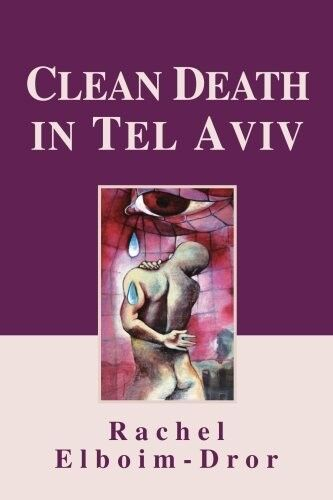 Very Good, CLEAN DEATH IN TEL AVIV, Elboim-Dror, Rachel, Book