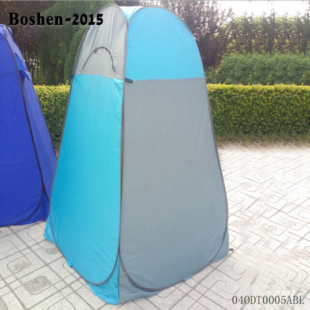 Portable Pop up Changing Room Privacy Toilet Shower Tent Outdoor ...