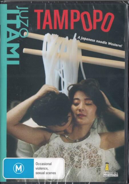 TAMPOPO - NEW & SEALED DVD - FREE LOCAL POST