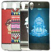 Designer Printed Back Cover Cases for HTC Desire ...