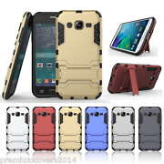 Defender Samsung Galaxy Grand 2 Back Case cover +...