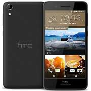 HTC Desire 728 LTE Grey