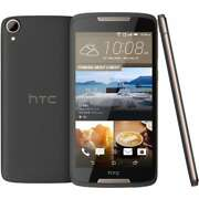 HTC Desire 828 Dual SIM Dark Grey (3GB RAM)