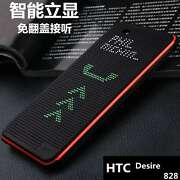 *NEW DOT VIEW* Flip Cover Case For *HTC DESIRE 82...