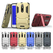 Shockproof Protective Armor Hard Case Cover with ...