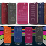Official DOT View Flip Case Cover for HTC Desire ...