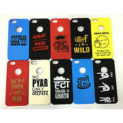 APPLE IPHONE 5G/5S IMPORTED NEW PRINTED DESIGNER ...